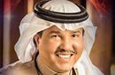 بعد طول غياب.. محمد عبده يغني في دبي