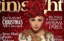 ميريام فارس على غلاف المجلة