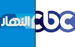 """انفصال اندماج قناتي CBC و """"النهار"""" .. وهذا مصير قناة Extra News"""