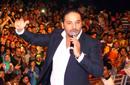 رامي عياش مع جمهور بورتو السخنة