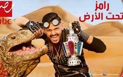 """5 ملاحظات على الإعلان الدعائي لـ """"رامز تحت الأرض"""".. شاه روخ خان وبنطلون حميدة"""