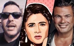 """#سباق_الأغاني.. الأغاني الأكثر شهرة على """"YouTube مصر"""" في نهاية الأسبوع الـ 12 من ٢٠١٦"""