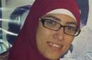 نهال ناصر