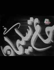 خاتم سليمان