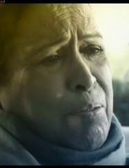 الجدة لولوة