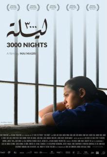 3000 ليلة