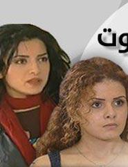من أحلى بيوت راس بيروت