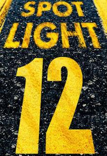 بقعة ضوء 12