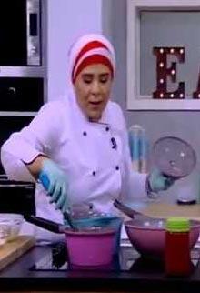 مطبخ On