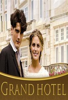 جراند هوتيل Grand Hotel