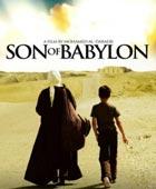 ابن بابل