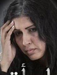 امرأة تبحث عن المغفرة