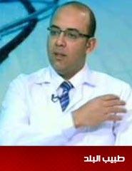 طبيب البلد