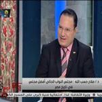مصر في القلب