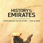 THE HISTORY OF THE EMIRATES
