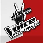 The Voice Kids - الموسم الثالث