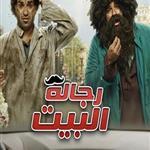 ضبط إشارة تردد قناة اون دراما 2020 ON drama لمتابعة الدراما المصرية الحصرية والجديدة
