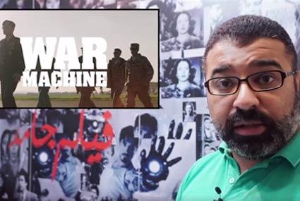 """مراجعة """"فيلم جامد"""" للإعلان التشويقي لـ War Machine: إعلان الحرب على Netflix"""