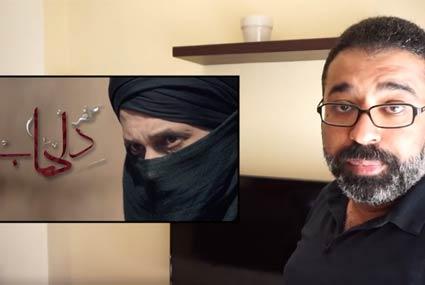 """""""فيلم جامد"""" يتنظر من """"كفر دلهاب"""" وجبة مرئية عظيمة"""