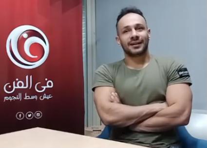"""محمد عطية: """"حكاية جديدة"""" حكايتي الحقيقية"""