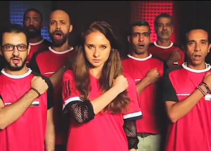 """""""وسط البلد"""" يطلق أغنية لكأس العالم 2018..ونيللي كريم تغني معهم بالروسية"""