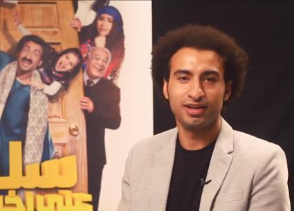 علي ربيع: أتمنى أن أكون ابن خالة محمد صلاح