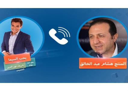 """هشام عبد الخالق يكشف لأول مرة تفاصيل """"الممر"""": ميزانيته تتجاوز 100 مليون جنيه"""