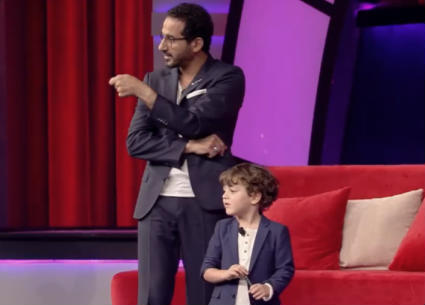 الطفل أدهم شفيق يبهر أحمد حلمي بذاكرته القوية