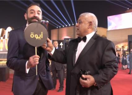 البث الحي لمهرجان القاهرة السينمائي الدولي الـ 40