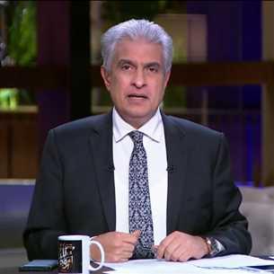 وائل الإبراشي: نقابة المهن التمثيلية تتصدى للبلاغات المقدمة ضد رانيا يوسف