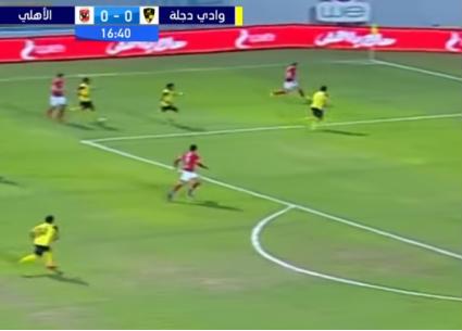أهداف فوز الأهلي على وادي دجلة 2-1