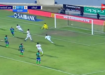 أهداف فوز الزمالك على مصر المقاصة 4-1