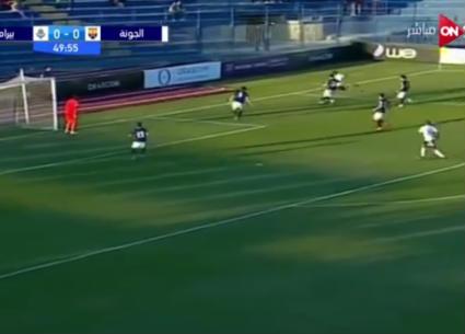 هدفا فوز الجونة على بيراميدز 2-1
