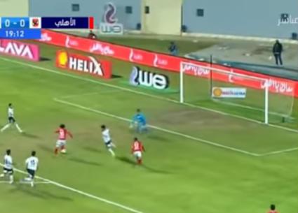 شاهد أهداف فوز الأهلي على الداخلية 3-1