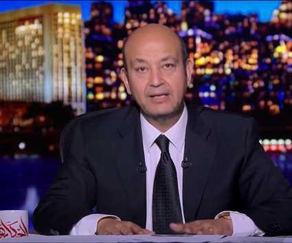 شاهد لحظة تلقي عمرو أديب أكبر تبرع لمعهد الأورام