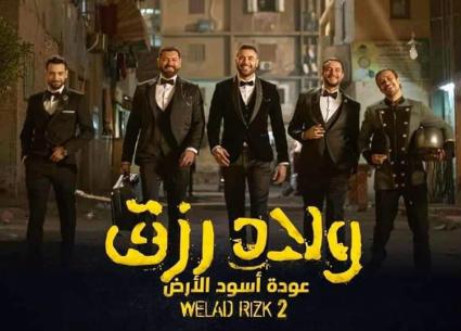 """خطوة الفيشاوي للخلف في """"ولاد رزق 2""""..تعرف على رأي """"فيلم جامد"""" في الجزء الثاني"""