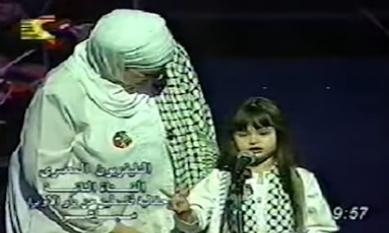 كيف حصلت هنادي مهنى على كوفية ياسر عرفات؟