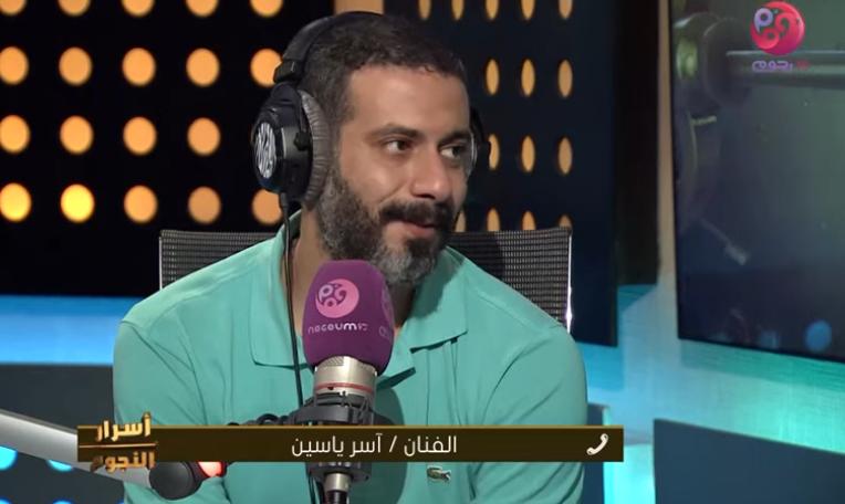آسر ياسين لمحمد فراج: نفسي اشتغل معاك
