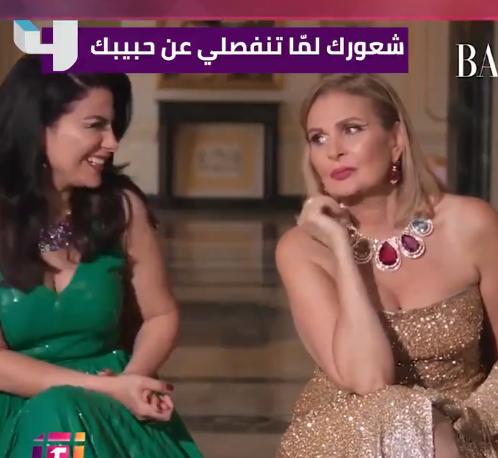 """يسرا تخبر صبا مبارك """"ماذا تفعل عند الإنفصال عن حبيبها؟"""""""
