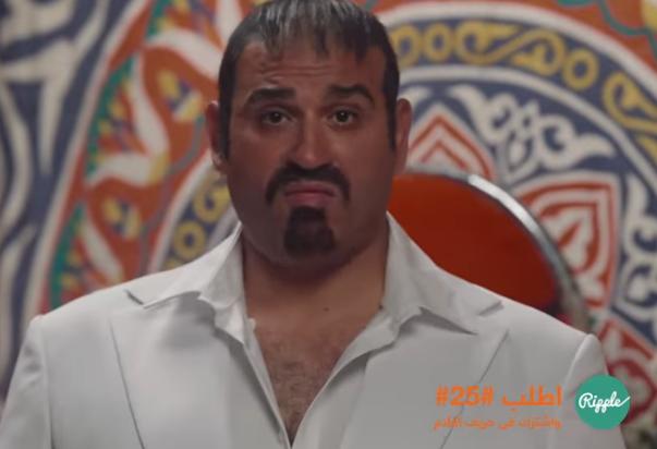 حريف أفلام.. أكرم حسني في شخصية اللمبي ومستر إكس