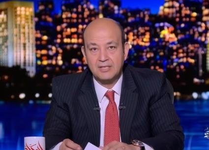 عمرو أديب يحلم بممارسة هذه المهنة بعد الإعلام