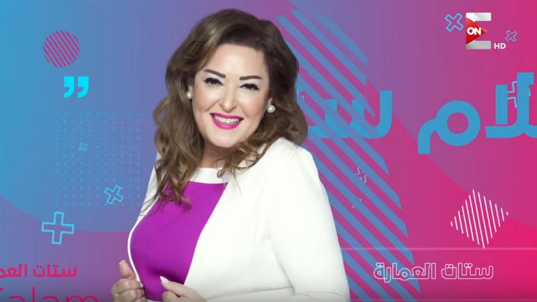 """حلقة """"كلام ستات"""" الثلاثاء 17 سبتمبر 2019"""
