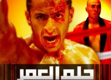 """بسبب """"حلم العمر""""..توفيق عبد الحميد يشيد بالسبكي"""