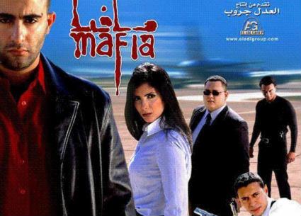 """توفيق عبد الحميد يحدد أعلى لحظات أدائه في """"مافيا"""""""