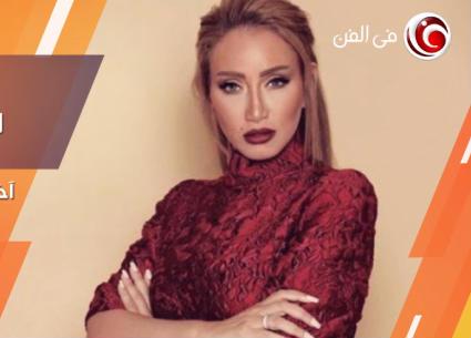 ماذا تفعل ريهام سعيد بعد الاعتزال