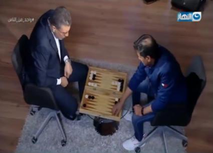 """""""آه لو لعبت يا زهر""""..دور طاولة يجمع بين أحمد شيبة وعمرو الليثي"""