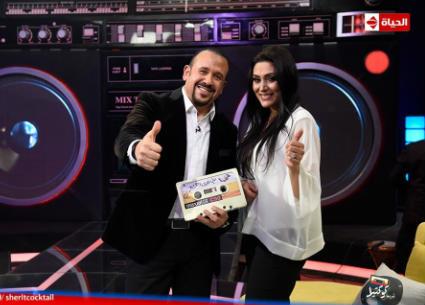 """مايا نصري مع هشام عباس في حلقة اليوم من """"شريط كوكتيل"""""""