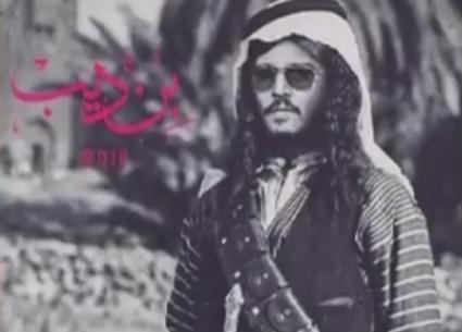 بلمسة جرافيكس..نجوم هوليود يرتدون الزي الإماراتي