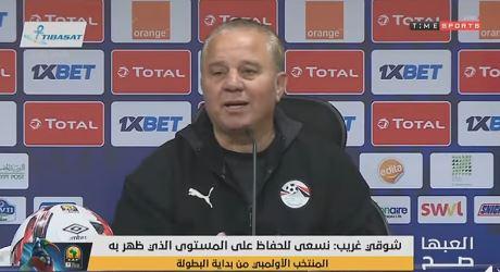 شوقي غريب: قرار ضم محمد صلاح في الأولمبياد مؤجل