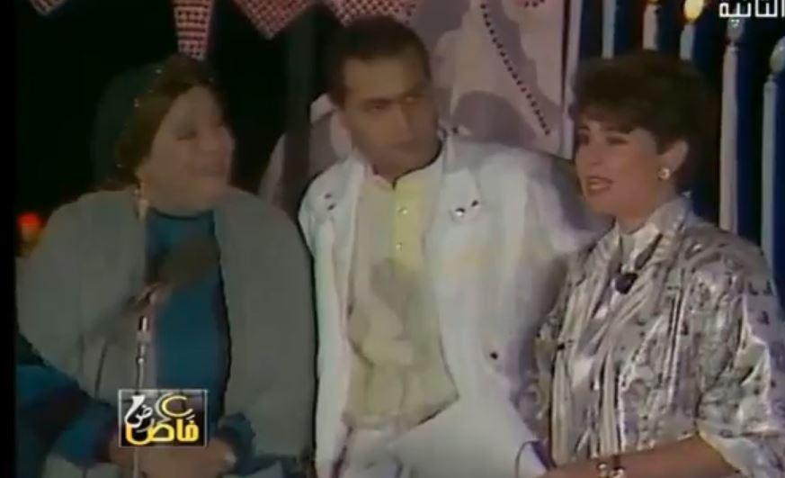 لقاء نادر - رقص وغناء نعيمة الصغير مع عماد عبد الحليم